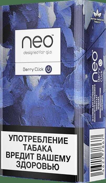 neo™ Деми<br>Берри Клик